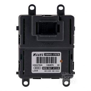 Kioto Led module 8R0907472 - 10045-17078